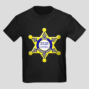 Major Matzaball Badge - Kids Dark T-Shirt