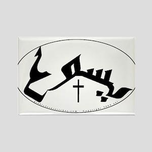 Jesus in Arabic - 'Yasu' - Rectangle Magnet