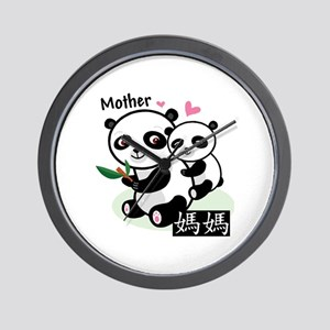 Mother in Chinese characters Wall Clock