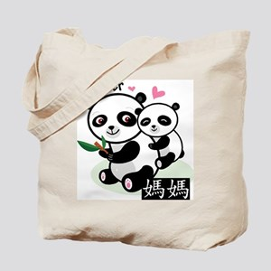 Mother in Chinese characters Tote Bag