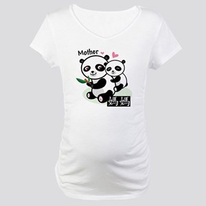 Mother in Chinese characters Maternity T-Shirt