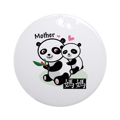 Mommy In Chinese Characters Ornament Round By Pandamommy