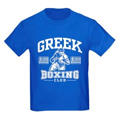 Greek Boxing T
