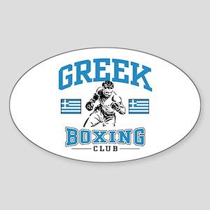 Greek Boxing Oval Sticker