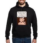 VeryRussian.com Hoodie (dark)
