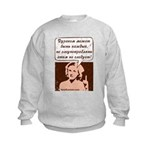 VeryRussian.com Kids Sweatshirt