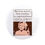 VeryRussian.com 3.5