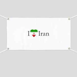I Love Iran Banner