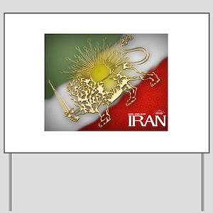 Iran Golden Lion & Sun Yard Sign