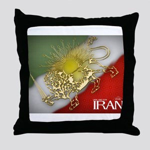 Iran Golden Lion & Sun Throw Pillow