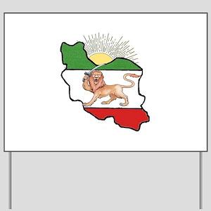 Iran Flag-Map & Sun Yard Sign