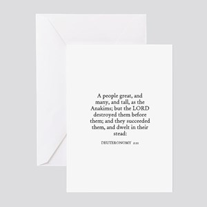 DEUTERONOMY  2:21 Greeting Cards (Pk of 10)