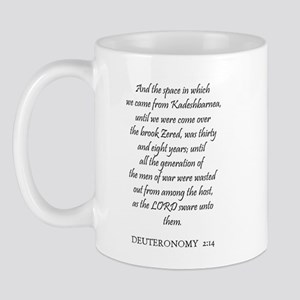 DEUTERONOMY  2:14 Mug