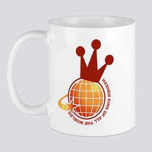 King of all the worlds Mug