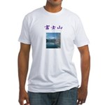 Mt. Fuji Fitted T-Shirt
