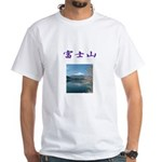 Mt. Fuji White T-Shirt