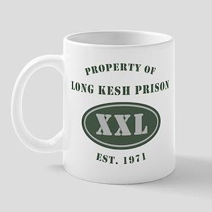 Property of Long Kesh Prison Mug