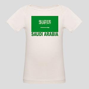 Saudi Arabia Flag Organic Baby T-Shirt