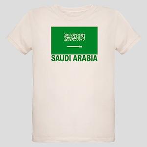 Saudi Arabia Flag Organic Kids T-Shirt