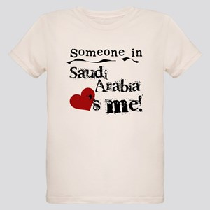 Saudi Arabia Loves Me Organic Kids T-Shirt