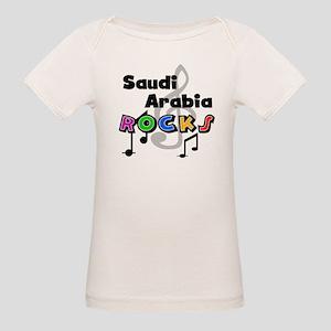Saudi Arabia Rocks Organic Baby T-Shirt