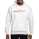 KDWB Minneapolis 1962 - Hooded Sweatshirt