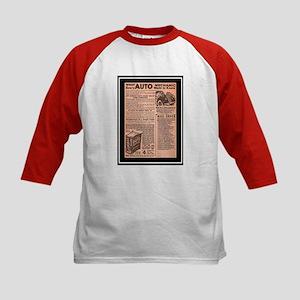 """Auto Guide-Circa 1960"" Kids Baseball Jersey"