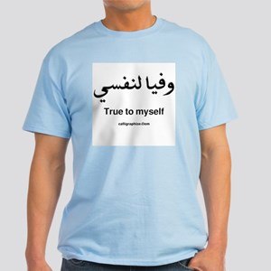 True to Myself Arabic Light T-Shirt