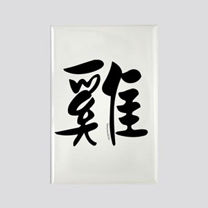 Rooster (1) Rectangle Magnet (10 pack)