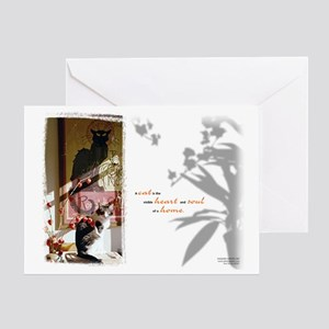 Saqqara Cat Urban Tigers Greeting Card