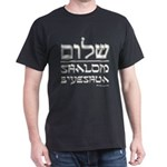 Shalom B'Yeshua Black T-Shirt