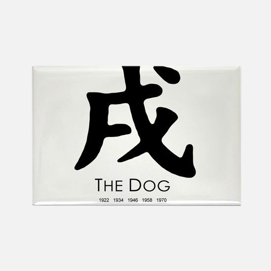 Year of the Dog ~ Rectangle Magnet
