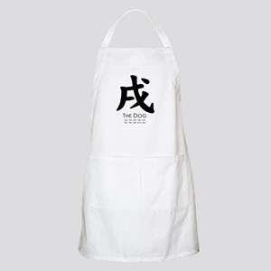 Year of the Dog ~  BBQ Apron