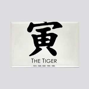 Year of the Tiger ~ Rectangle Magnet