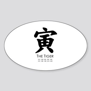 Year of the Tiger ~ Oval Sticker