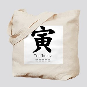 Year of the Tiger ~  Tote Bag