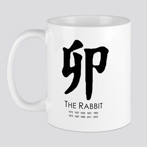 Year of the Rabbit ~  Mug