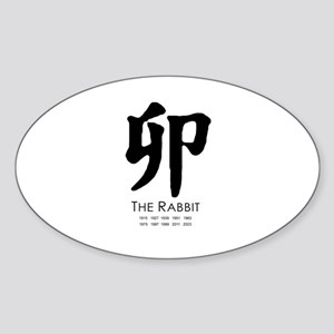 Year of the Rabbit ~ Oval Sticker