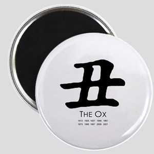 Year of the Ox ~ Magnet