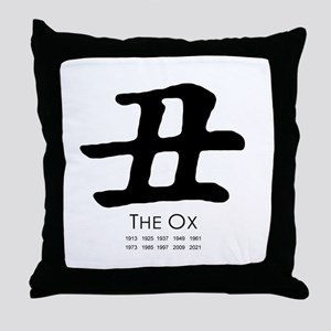 Year of the Ox ~  Throw Pillow
