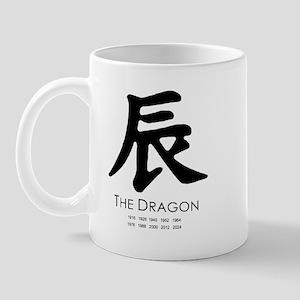Year of the Dragon ~  Mug
