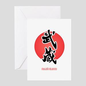 Musashi Miyamoto Greeting Card