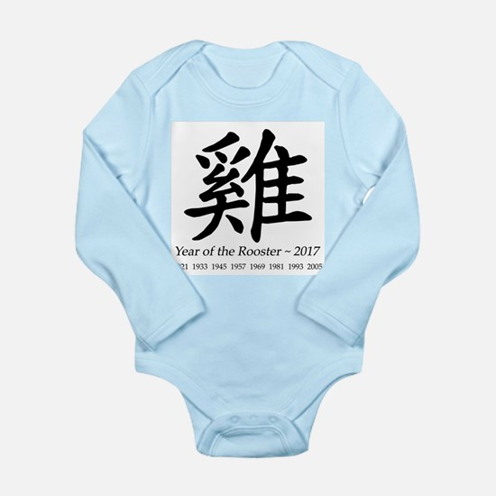 Year of the Rooster Chinese Body Suit