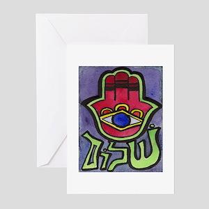 HAMSA SHALOM #1 Greeting Cards (Pk of 10)