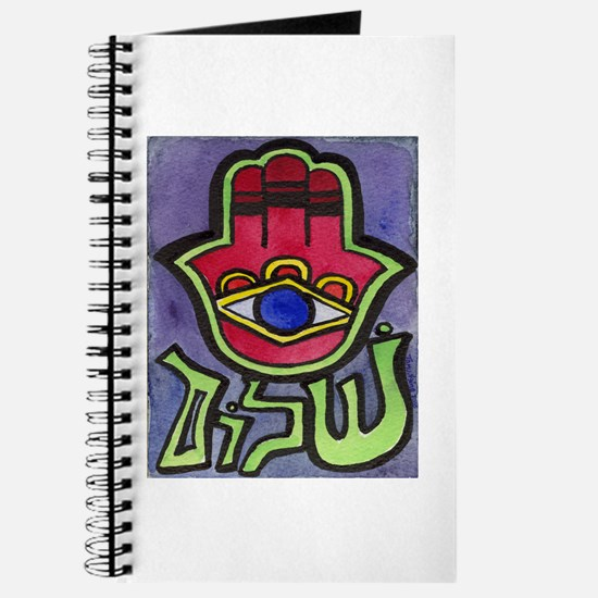 HAMSA SHALOM #1 Journal