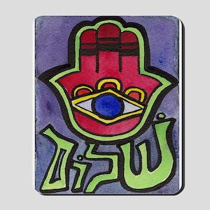 HAMSA SHALOM #1 Mousepad
