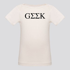 Greek Geek Organic Baby T-Shirt