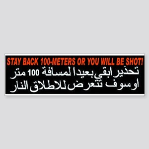 Get Back or Get Shot! Bumper Sticker