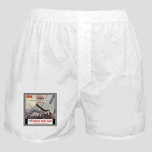 """Dependable Champion Plugs"" Boxer Shorts"