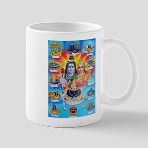 shivlingam Mug